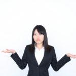 任意整理と債務整理の違い