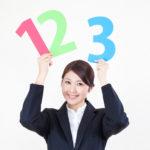 借金問題を解決する3つの方法