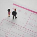 自己破産後に結婚したけど影響はないの?