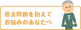 bnr_sya_nayami
