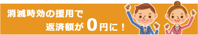 zeroen