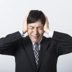 自己破産すると給料や賞与などの差し押さえもある?