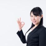 自己破産の申請で重要な3つのポイント