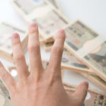 生活保護と借金について
